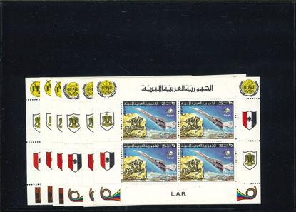 Immagine di 633 - U.P.U. 6 VALORI