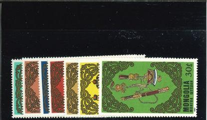 Immagine di 1531 - FOLKLORE MONGOLO