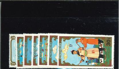 Immagine di 1613 - SPORT NAZIONALI