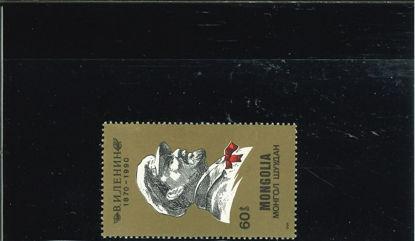 Immagine di 1710 - LENIN