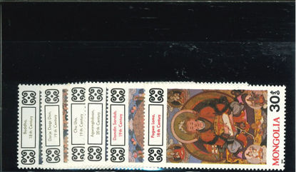 Immagine di 1711 - BUDDHA