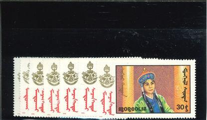 Immagine di 1720 - CINEMA MONGOLO
