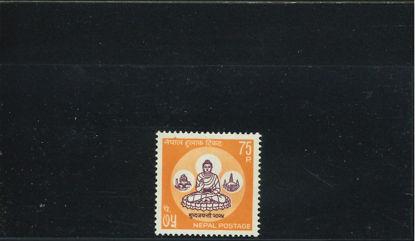 Immagine di 192 - BUDDAH