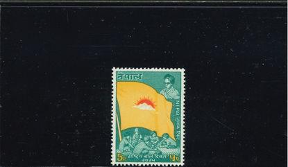 Immagine di 198 - GIORNATA DELL'INFANZIA