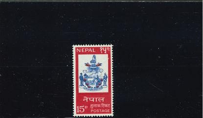 Immagine di 199 - GIORNATA NAZIONALE: STEMMI