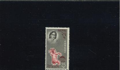 Immagine di 210 - GIORNATA DELL'INFANZIA