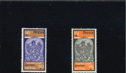 Immagine di 215 - DURGA BHAWANI
