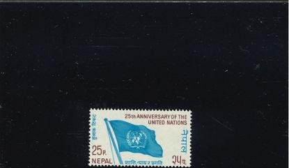 Immagine di 227 - O.N.U.
