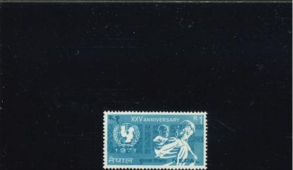 Immagine di 241 - U.N.I.C.E.F.