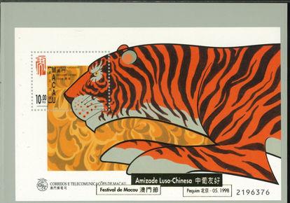 Immagine di 57 - ANNO DELLA TIGRE SOVRAS. ORO