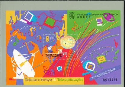 Immagine di 75 - TELECOMUNICAZIONI