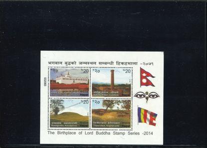 Immagine di 1096 - LUOGO DI NASCITA DI BUDDAH