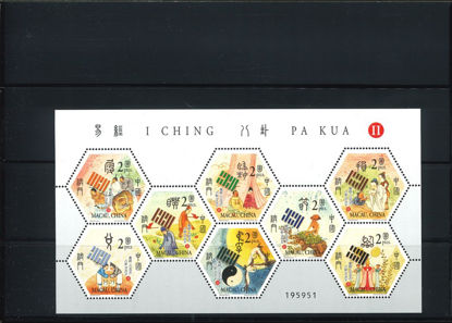 Immagine di 1129 - I CHING PA KUA (II)