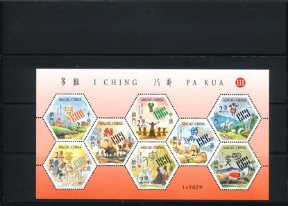 Immagine di 1166 - I CHING PA KUA(III)