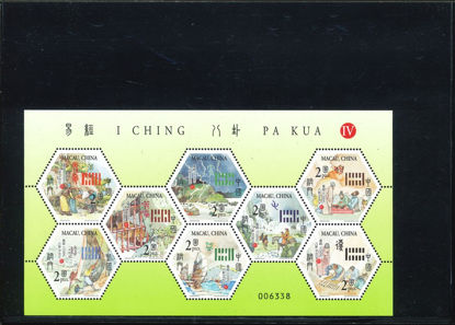 Immagine di 1187 - I CHING PA KUA (IV)