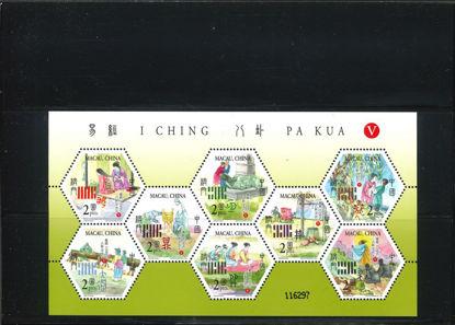 Immagine di 1328 - I CHING PA KUA (V)