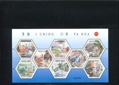 Immagine di 1391 - I CHING PA KUA (VI)