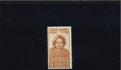 Immagine di 186 - REGINA KANTI RAJYA