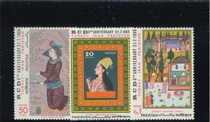Immagine di 279 - ANNIV. COOPER. IRAN E TURCHIA