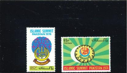 Immagine di 659 - SUMMIT ISLAMICO A LAHORE