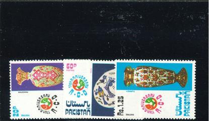 Immagine di 377 - COOPERAZ. CON IRAN E TURCHIA