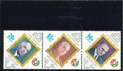 Immagine di 418 - COOPERAZ. CON IRAN E TURCHIA
