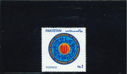 Immagine di 509 - CONF. MINISTRI AFFARI ESTERI