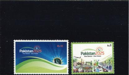 "Immagine di 1402 - ""PAKISTAN 2025"""