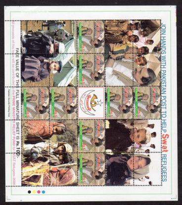 Immagine di 18 - PRO RIFUGIATI DI SWAT