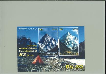 Immagine di 12 - 50° SCALATA DEL K2
