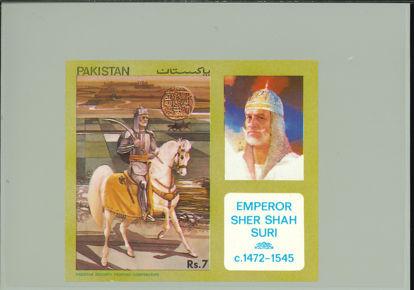 Immagine di 5 - IMPERATORE SHER SHAH SURI
